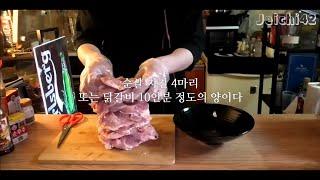 순살 닭요리 14가지