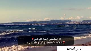 Nikos vertis - min argeis Arabic, Kurdish (Νίκος Βερτης - μην αργείς) mp3 indir