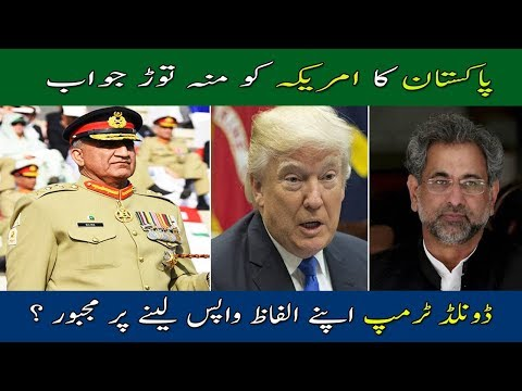 Solid Reply by Pakistan to America | Khabar K Pechy | Neo Ne