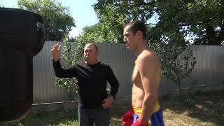 Тренування з боксерською аперкотною подушкою | Boyko-Sport Ukraine