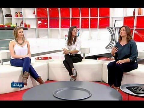 Baynetna -  Nibal Arakji-Ghida Nouri-Lara Saba - 05-10-2013