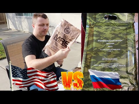 Солдат НАТО пробует сухпаек Армии РФ!