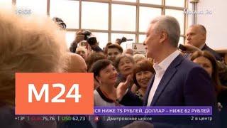 """""""Москва сегодня"""": московское долголетие - Москва 24"""