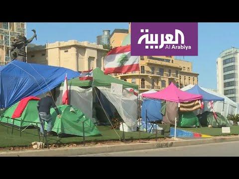 عجزت عن دفع الإيجار.. -العربية- تلتقي عائلة لبنانية تعيش في خيمة منذ 50 يوما  - نشر قبل 5 ساعة
