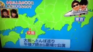 チャンネル登録subscribe⇒ 「ラッスンゴレライ」8.6秒バズーカー予定知...