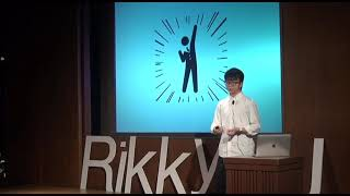 「楽しい」を基準にモノ・コトを判断しよう|加藤瑞貴 Mizuki Kato|TEDxRikkyoU | Mizuki Kato | TEDxRikkyoU