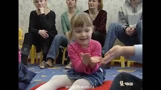"""Видео """"Музыка с мамой.№2 Веселые пальчики.  Железнова Е.С."""""""