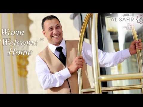 AL SAFIR HOTEL & TOWER Tel.: +973 17 827 999 & visit www.alsafirhotel.com