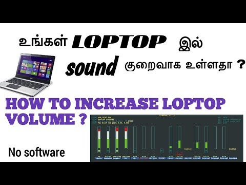 HOW TO INCREASE LOPTOP SOUND ?