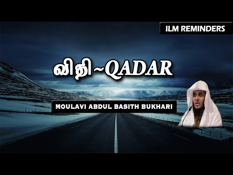 belief in Qadar ~ Vithiyai eppadi nammbikai kolvathu┇ILM Reminders ~Abdul Basith Bukhari