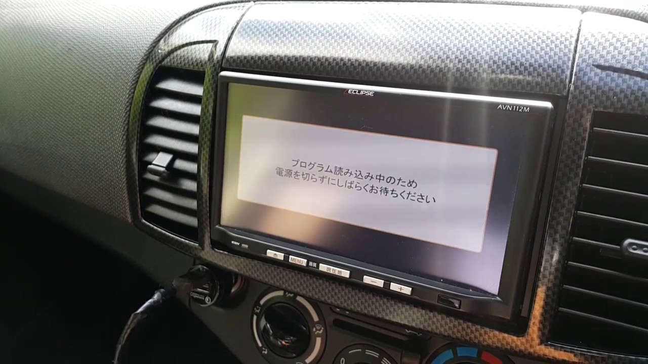 NavigationDisk - Japanese Car radio Unlock Solution: ECLIPSE AVN112m SDHC Map Card problem | Fujitsu Ten Eclipse AVN110 Error