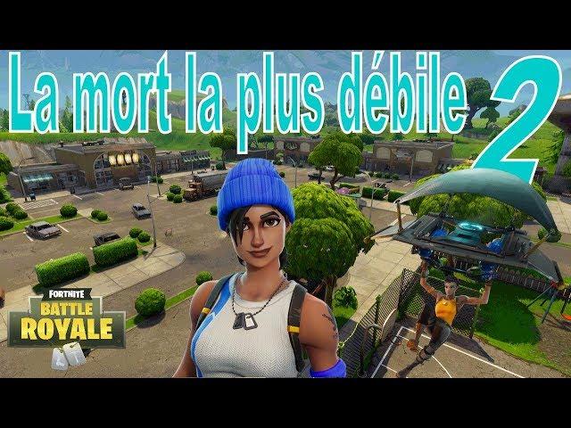 LA MORT LA PLUS DÉBILE 2   Fortnite Battle Royale