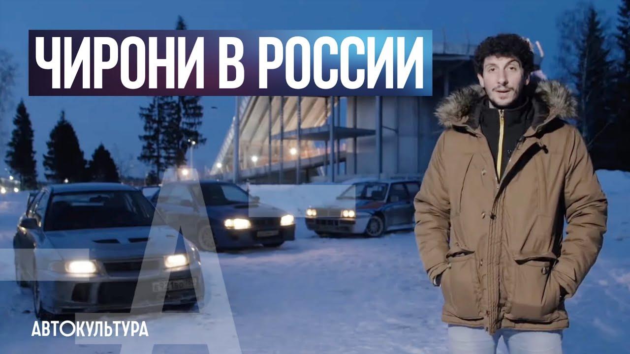 Не упустите возможность найти лучшую цену и купить автомобиль лянча в москве с максимальной выгодой. Официальные дилеры lancia.