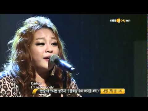 120605 Lee Young Hyun - I Love You for Sentimental Reasons @ Lee Sora's 2nd Propose