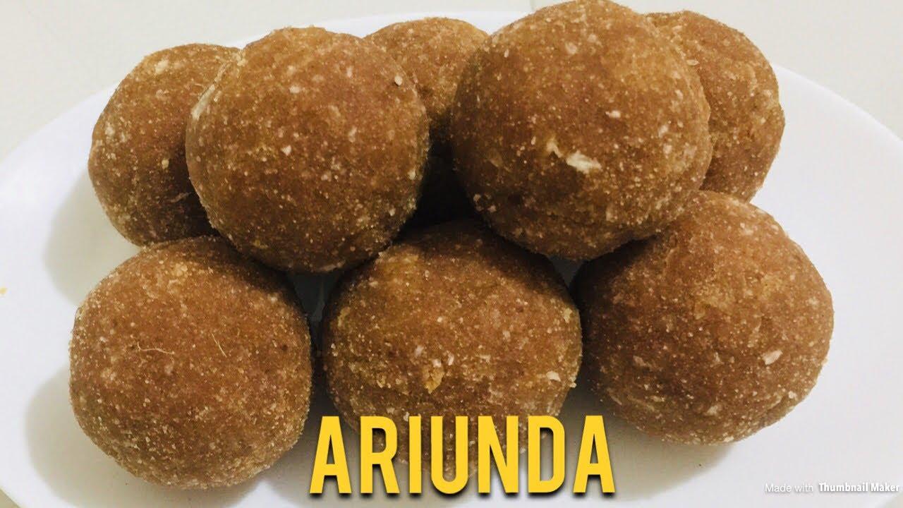 Ari unda recipe in Malayalam/ Ariyunda recipe / Ariyunda kerala style / ENGLISH SUBTITLES EP#28 ...
