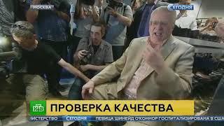 «В камеру купите мне такие»: Жириновский оценил обувь российского производства
