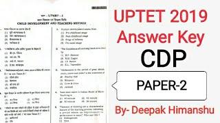 UPTET 2019 Answer key PAPER-2 Answer Key, CDP Child Development & Pedagogy l Your Online Partner