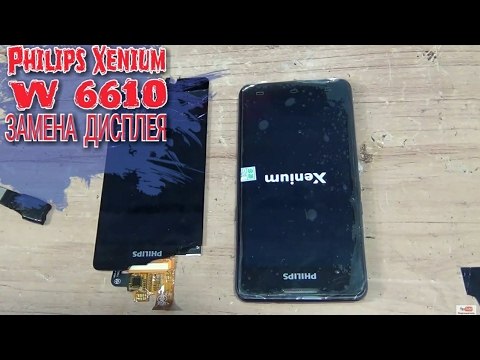 Philips Xenium X1560 обзор ◅ Quke.ru ▻ - YouTube