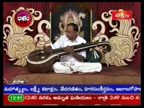 Veena Ananda Bhairavi - M S Venkata Rao