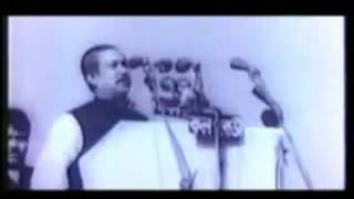 7th March, 1971 - Blazing Speech by Bangabondhu Sheikh Mujibur Rahman