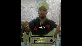 اربع بشارات فى فضل الصلاه على النبى صلى الله عليه وسلم #محمود هلال الاعرج