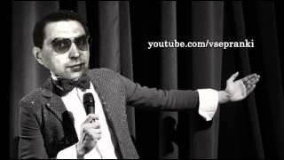 Дефективный Целитель - Славик и кОмпания (с музыкой) (Святослав Викторович Блинков)