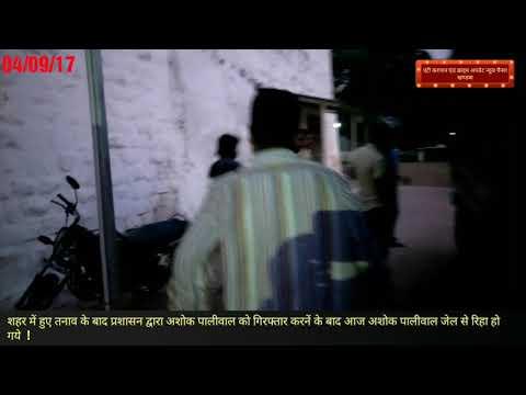 Khandwa news,जेल से रिहा हुए अशोक पालीवाल