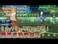 【ポケモンSM】1ターン目が勝負の分かれ目!霊獣ボルトロスの○○○【シングルレート】Pokemon Sun And Moon Rating Battle