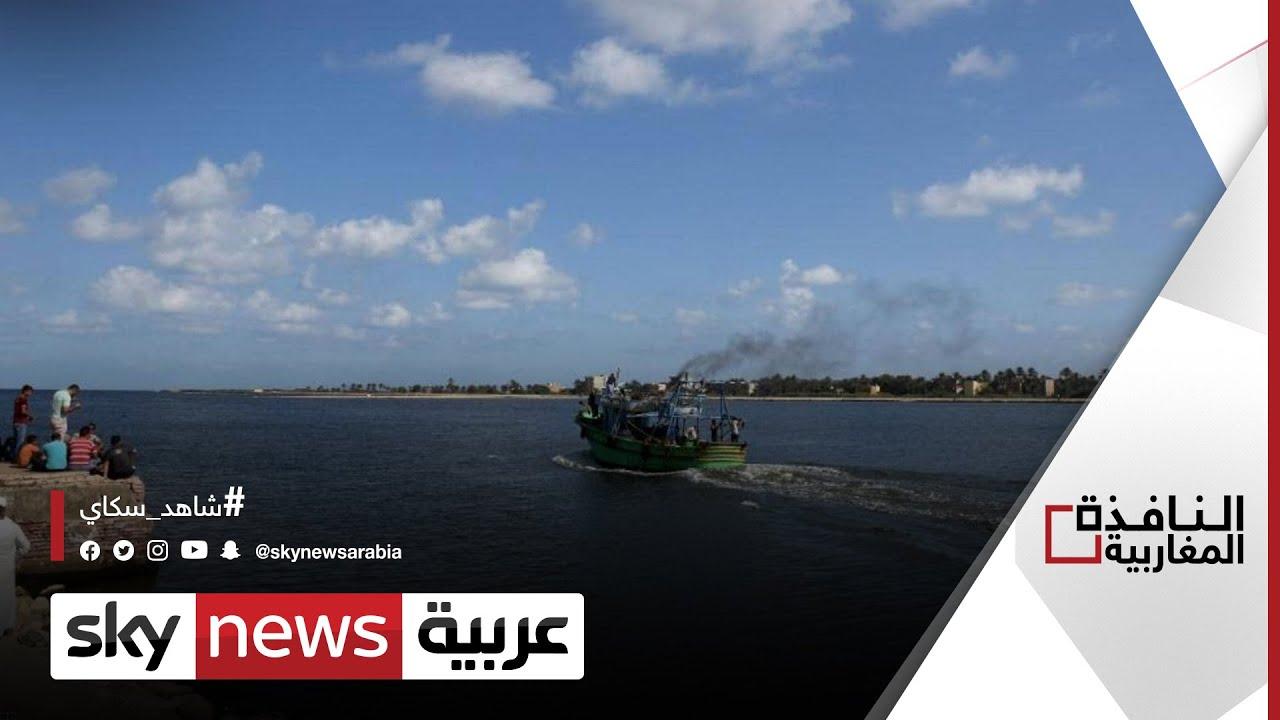 تونس.. تفاقم أزمة الهجرة غير الشرعية | #النافذة_المغاربية  - نشر قبل 10 ساعة