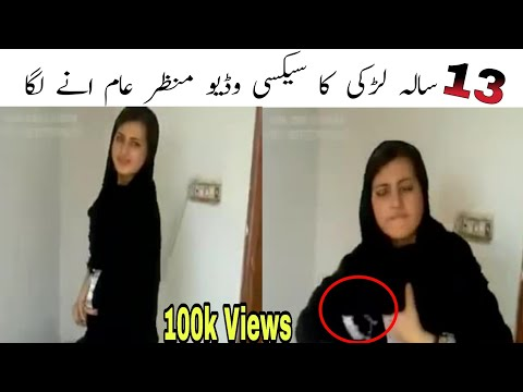paki girl home made dance video on indian song from YouTube · Duration:  1 minutes 10 seconds