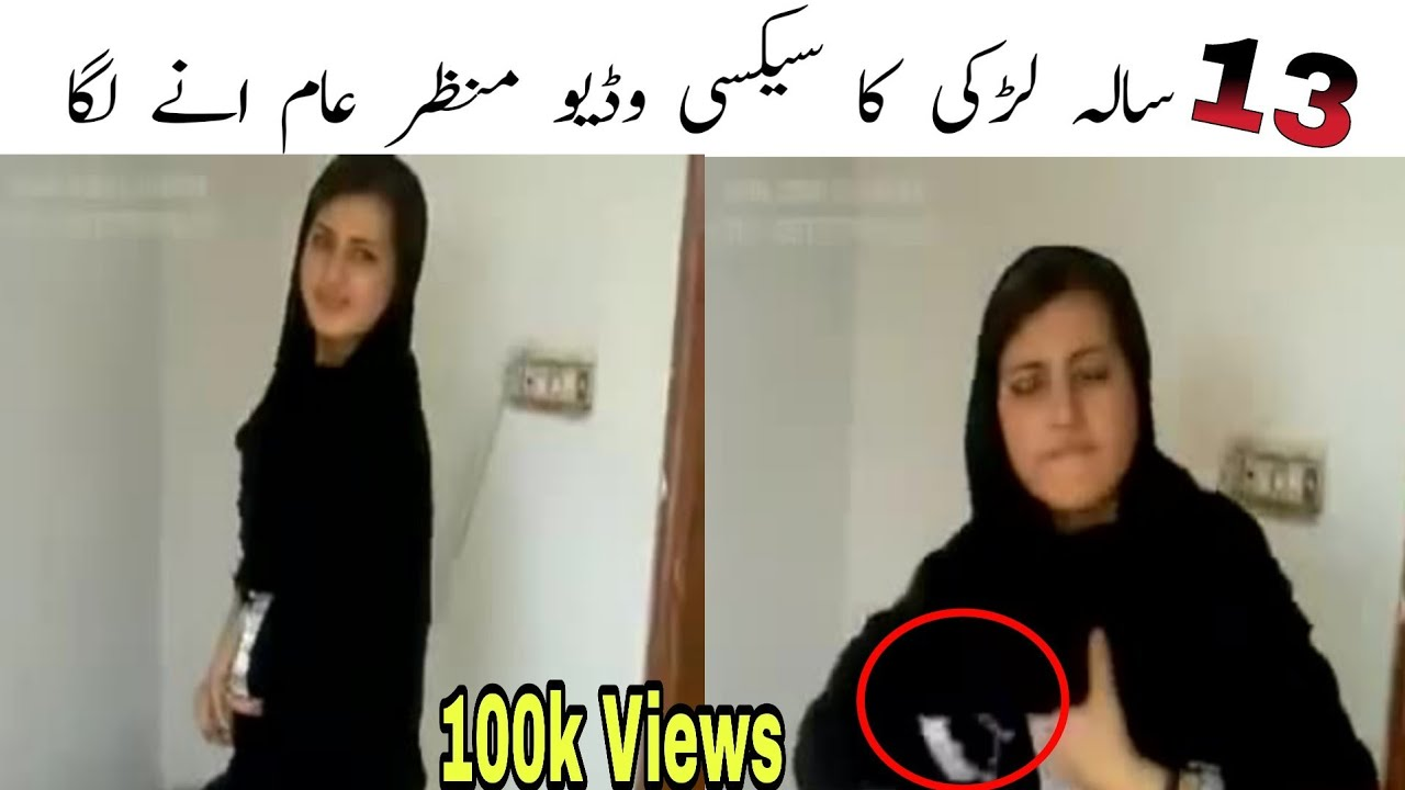 Pashto Girl local Wedding Home Dance 2019 |Hot Sex| Local Home sexs