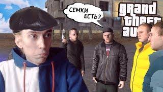 ВПЕРВЫЕ в GTA РОССИЯ с ГОЛОСОВЫМ ЧАТОМ!! (RPBOX)