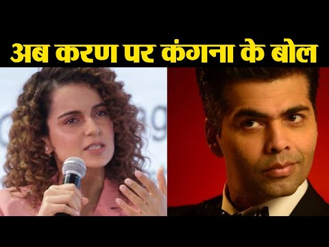 Manikarnika actress Kangana Ranaut gives this Big Statement on Karan Johar; Know here! | FilmiBeat