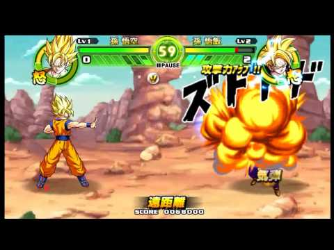 New Dragonball Z Game!! iOS?! Android?! OMG Japan Only