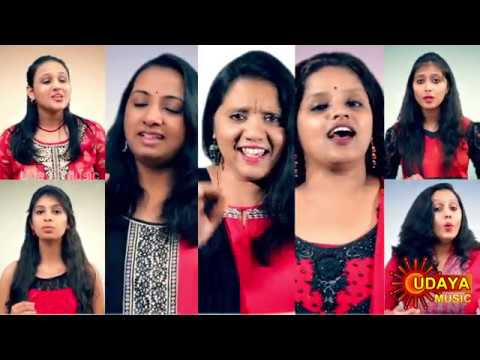 NAGUVA NAYANA (Acapella) || ALL WOMENS BAND || SOME GEETHA || UDAYA MUSIC || KANNADA HIT SONG