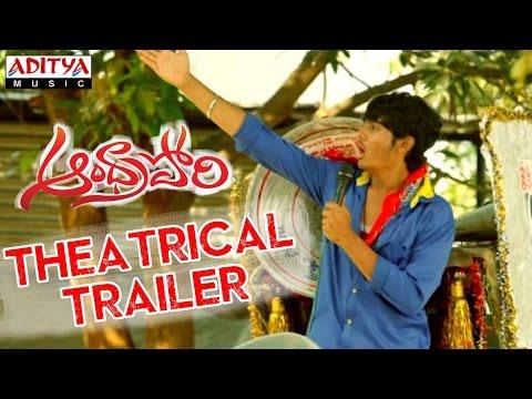 Andhra Pori Theatrical Trailer - Aakash Puri, Ulka Gupta