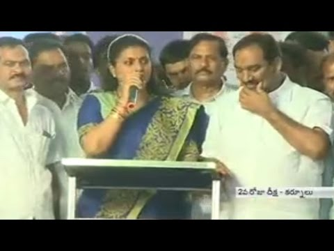 YSRCP MLA RK Roja Speech    YS Jagan 'Jala Deeksha' Over Irrigation Projects