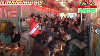 http://www.minapachi.net/ アントキの猪木が鹿児島襲来第2弾!! 店舗...