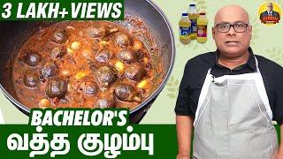 Recipe by BiggBoss Suresh Chakravarthi | Chak's Kitchen