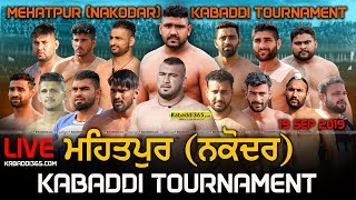 🔴 [Live] Mehatpur (Nakodar) Kabaddi Tournament 19 Sep 2019