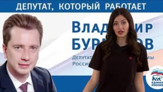 Рейтинг Ацкого Агитпропа
