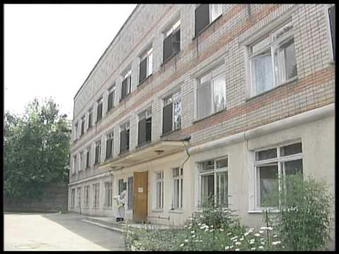 ГБУЗ Городская больница №3
