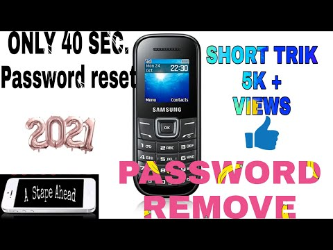how to samsung e1200 password reset