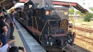 鹿児島本線快速DE10型SL人吉