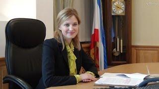 Наталья Поклонская - Наша няша - Няш мяш  ナターシャニャー