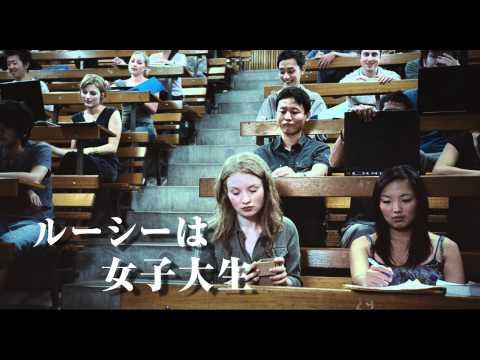 映画『スリーピング ビューティー/禁断の悦び』予告編