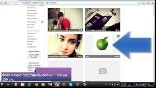 [БАГИ ВКОНТАКТЕ]Как сделать 10000 одинаковых фото Вконтакте! o.О(Фото:http://vk.com/nacrutka_bagov?z=photo196278910_326351385%2Fphotos196278910 ..., 2014-03-31T15:41:47.000Z)