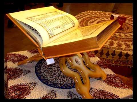 Qurani Kerim Azerbaycan dilinde 18/30. Al Muminum 1 - Al Furqan 20