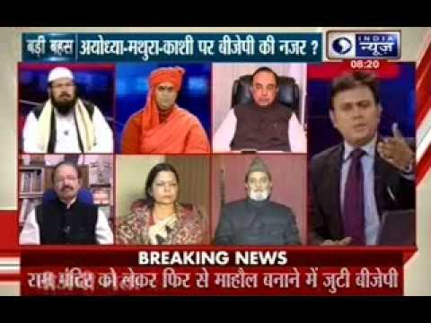 Badi Bahas: Is Hindutva the secret agenda for Uttar Pradesh elections?