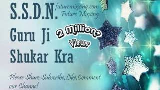 Download New SSDN Bhajan : Guru JI Shukar Kra | गुरु जी शुक्र करा MP3 song and Music Video
